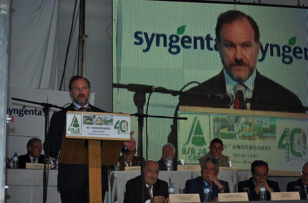Caja Rural del Sur presente en la celebración del 40 aniversario de Asaja Cádiz